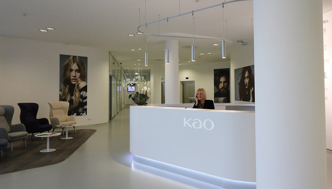 Executive lobby of a Kao facility